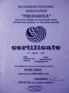 сертификат фън шуй1