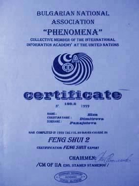 сертификат фън шуй2